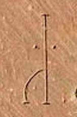 Este simbolo de cantería es muy parecido a la Lambda  mayuúsula(λ)