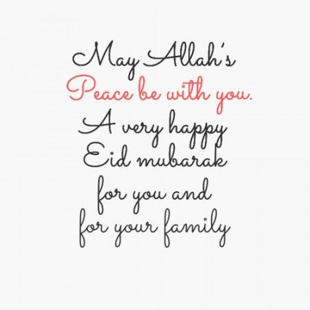 eid mubarak blessing quotes in english 450x450 Eid Mubarak Pictures with Quotes in English, Eid SMS quotes in English