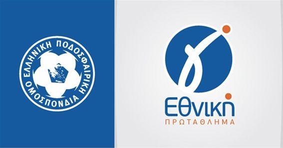 patrassosportnews.blogspot.gr: Αποτελέσματα, Βαθμολογία  Γ Εθνική – 5ος όμιλος