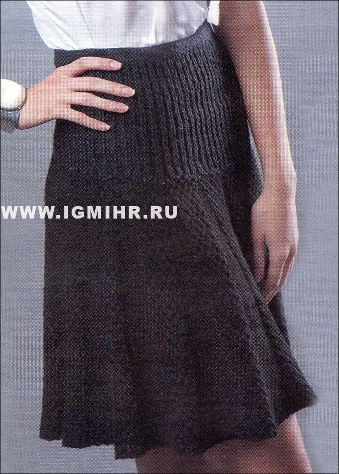 Falda negro con un yugo .. Discusión liveinternet - Servicio de Rusia Diarios Online