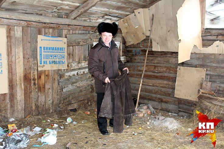 Ростислав Алиев, показывая нам подворье немецкого семейства, нашел ту самую куртку, в которой Ойген в 30-градусные морозы приехал в Кыштовку. Фото: Татьяна СОЛОВОВА
