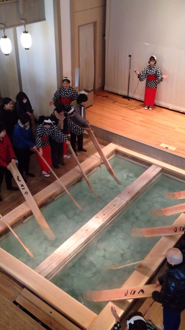 Kusatsu hot spring spa