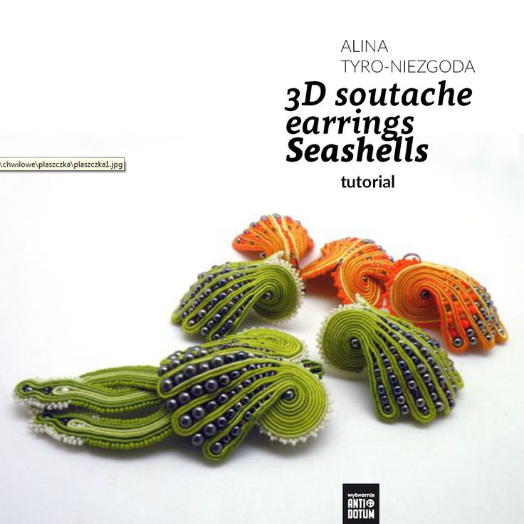 "Tutorial: 3D soutache earrings ""Seashells"" by Tender December, to buy: http://tenderdecember.eu/shop/produkt/tutorial-3d-earrings-seashells/"