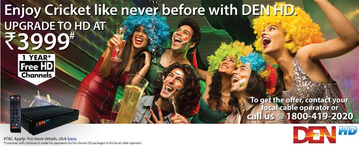 Enjoy Cricket World Cup with DEN HD  Get DEN Networks new offer for HD Channels, and enjoy this word cup with your friend and family.  #TV #Television #Cricket #Cricket_World_Cup