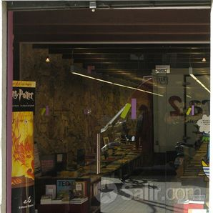 La Caixa d'Eines-Aragó, 367Barcelona, 08009 Distrito: Eixample - Barrio: Dreta Eixample Horario: L-S de 10:00 a 14:00 y de 17:00 a 21:00 Cómo llegar: L4 Girona / L4,L5 Verdaguer
