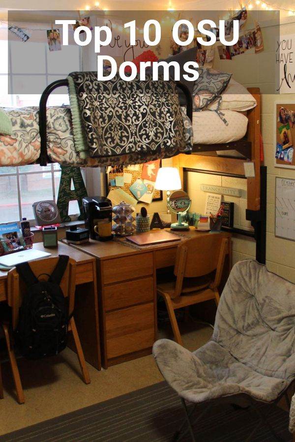 Learn More About The Ohio State University S Dorms Osu