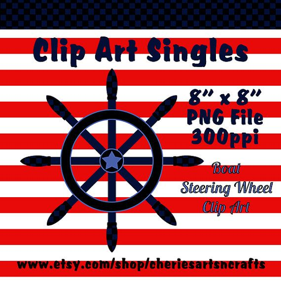 Clip Art Singles Boat Steering Wheel Clipart by CheriesArtsnCrafts, $1.00