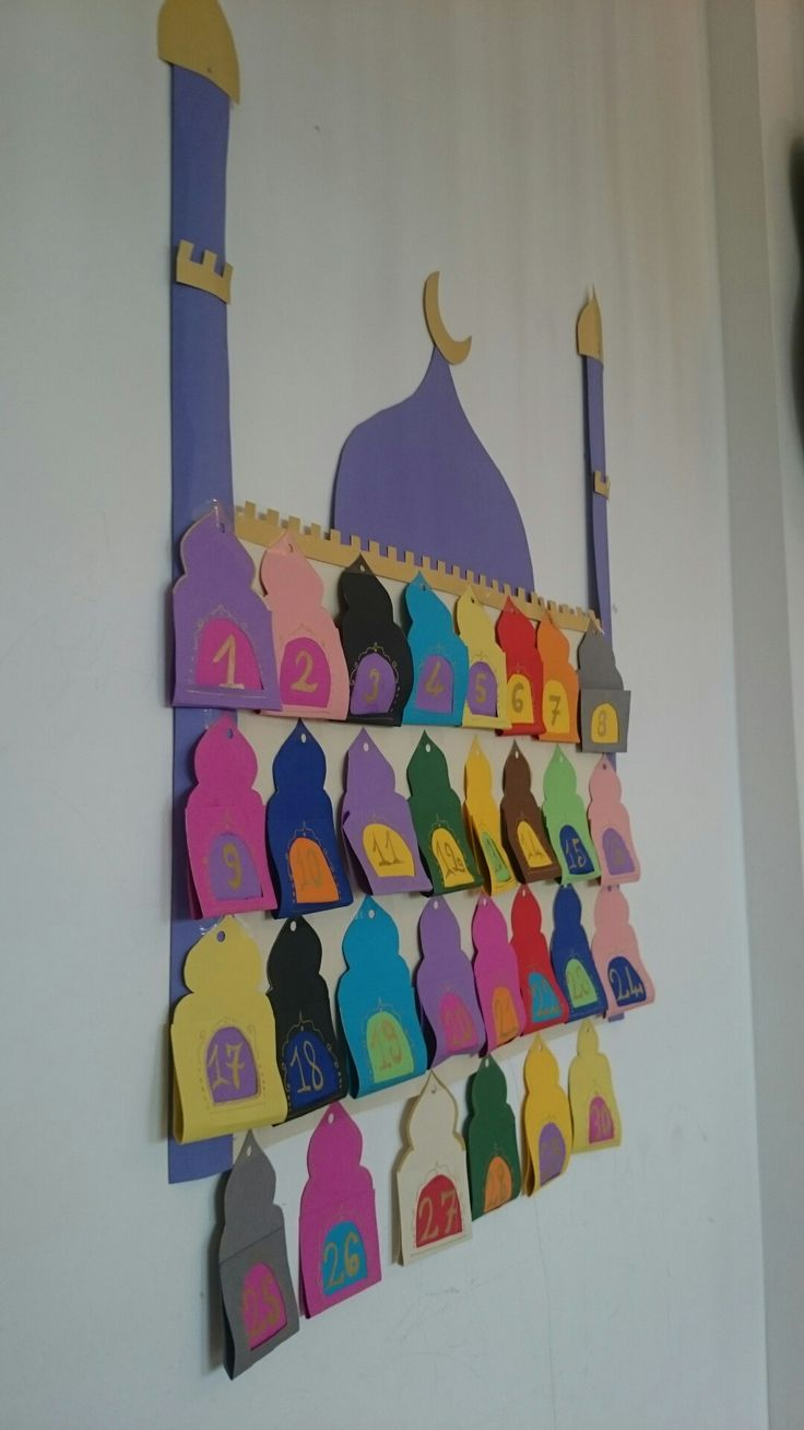 Ramazan takvimi cami