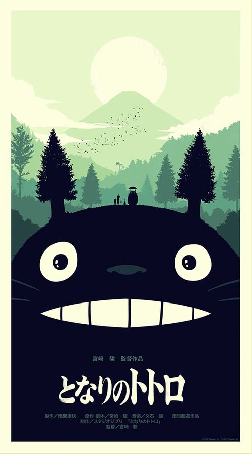 My Neighbour Totoro by Olly Moss