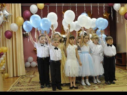 """Вход детей на выпускной праздник """"Детства мир"""" (Видео Валерии Вержаковой)"""