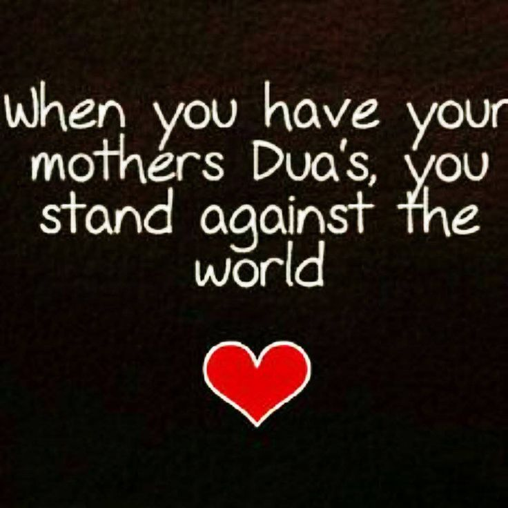 mother's dua in islam