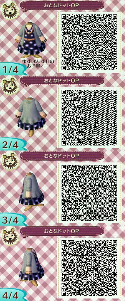 Animal Crossing: NL QR Codes [Dark Blue Dress and Gray Cardigan Outfit]