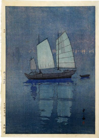 Hiroshi Yoshida (1876-1950) The Inland Sea Series: Sailing Boats- Night, woodblock print, 1926. SOLD.