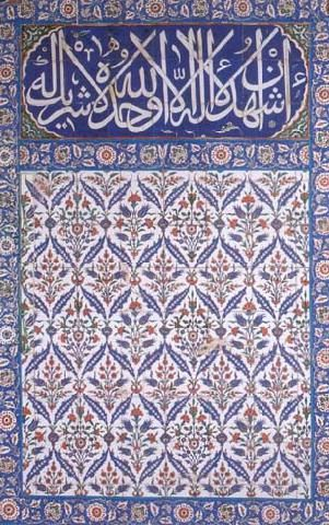 Tiles from Selimiye Mosque, Edirne.