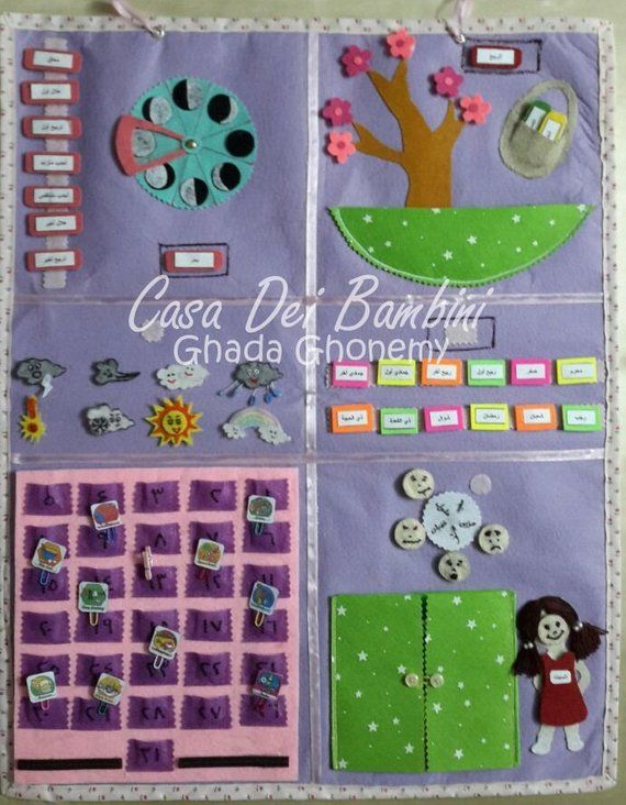 Montessori Felt Calendar Felt Board Kids Calendar Date Board