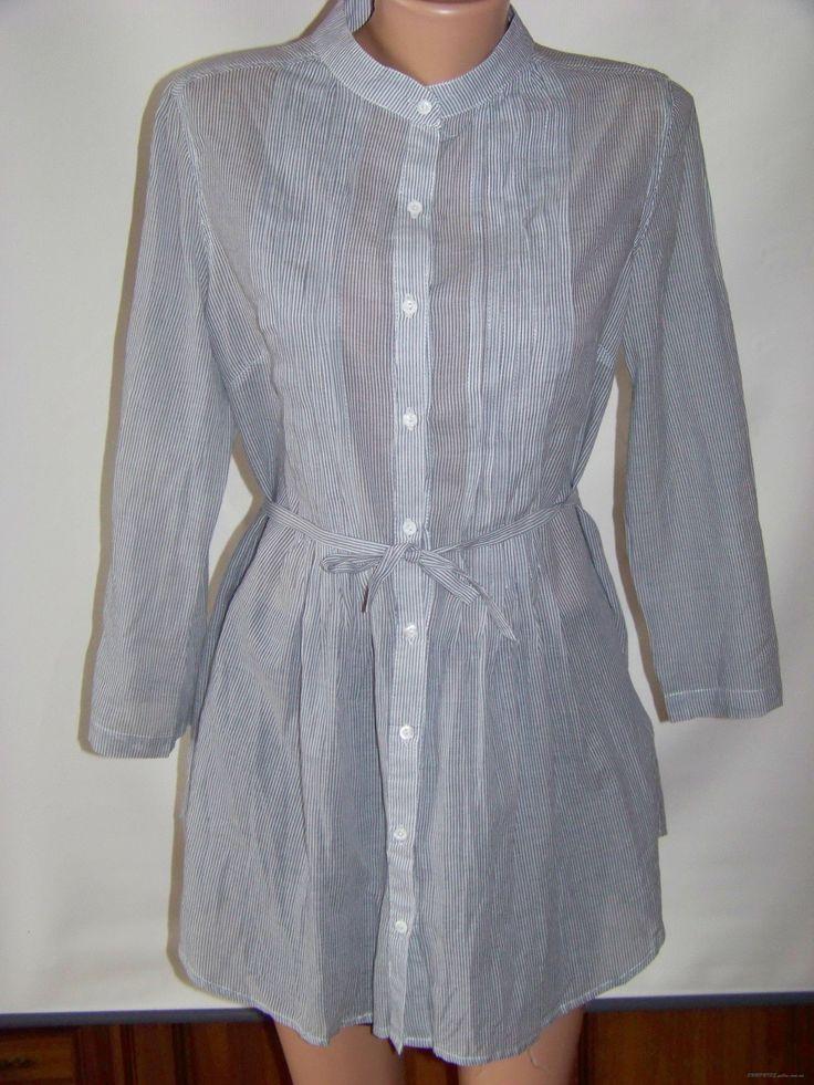 Блузка-туника из хлопка в тонкую полоску NEW look