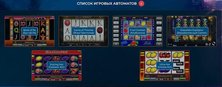 Игровые автоматы онлайн без регистрации в хорошем качестве