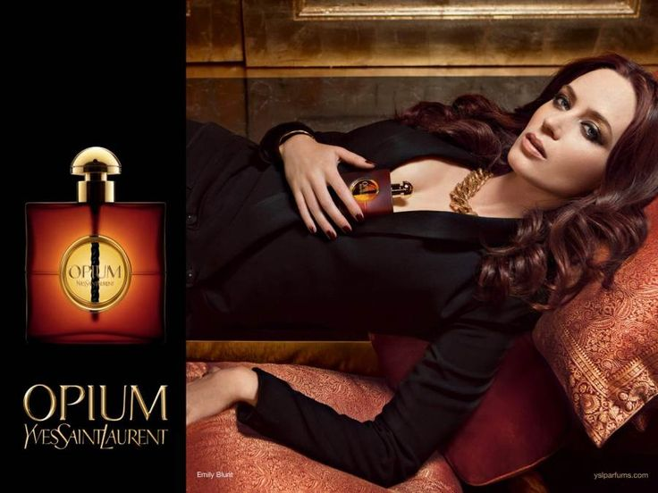 Preview: Emily Blunt by Patrick Demarchelier for Yves Saint Laurent 'Opium' Fragrance Campaign