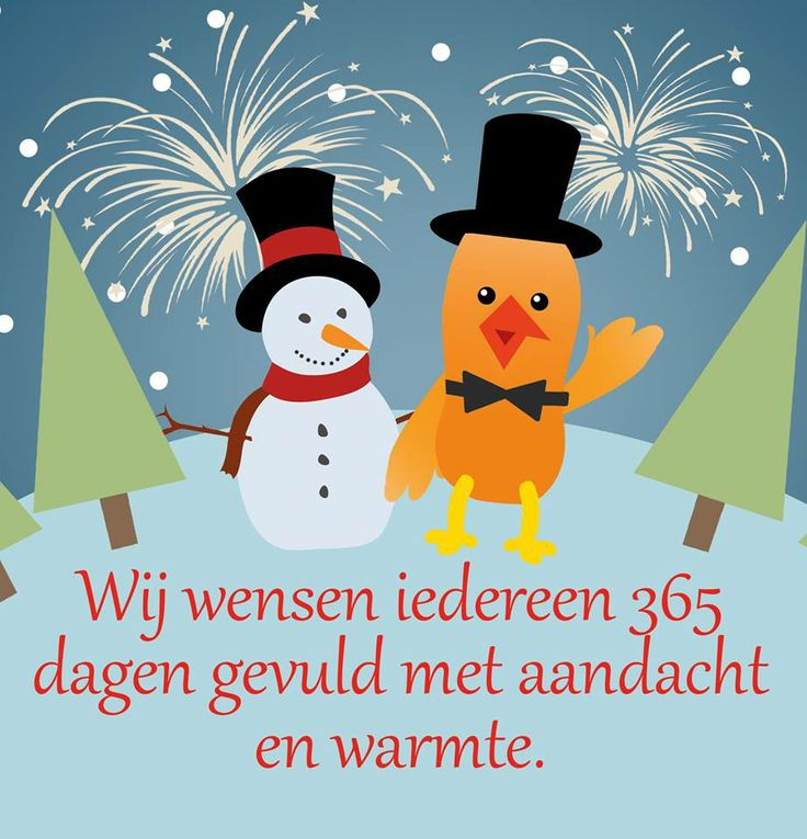 De beste wensen voor 2014: tijd en aandacht voor jezelf en voor de mensen om je heen!