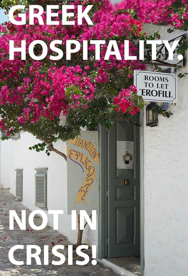 Greek Hospitality Not in Crisis. Greece is known for not being xenophobic