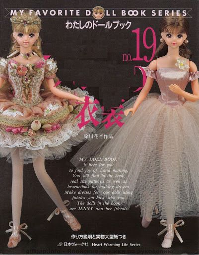 My favorite doll book 19 Jenny - Diana Gil - Picasa Web Albums