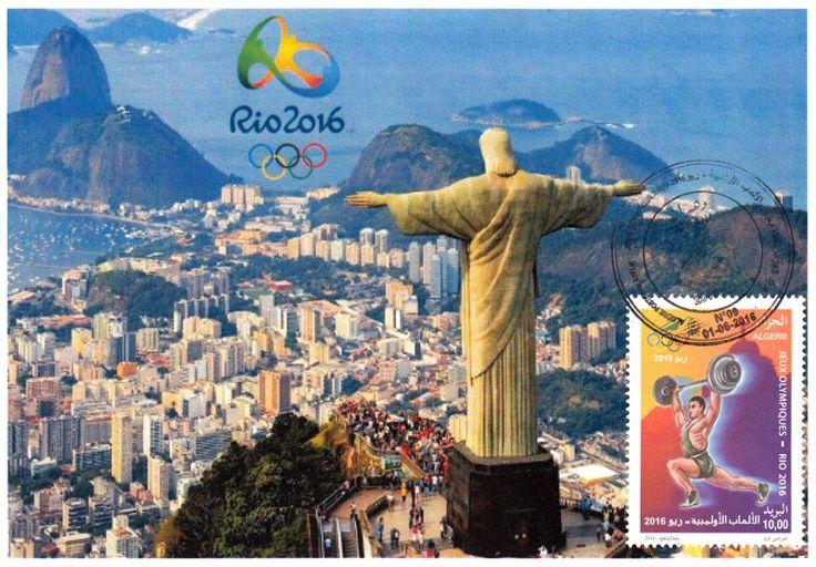 Algérie FDC Jeux Olympiques Rio de Janeiro Brésil 2016 Haltérophilie