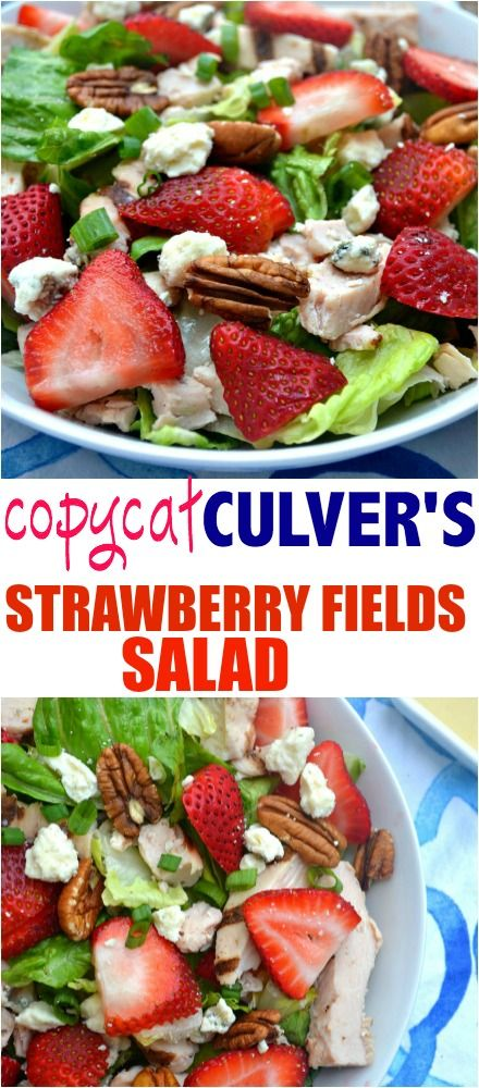 Copycat Culver's Strawberry Fields Salad -Make The Best of Everything
