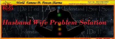 Husband wife problem solution 6,000 INR