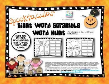 Spooktacular Sight Word Scramble Word Hunt - use magnifying glasses to find letters to unscramble and build a sight word. $