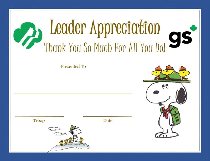 232 best images about girl scout certificates on pinterest for Girl scout award certificate templates