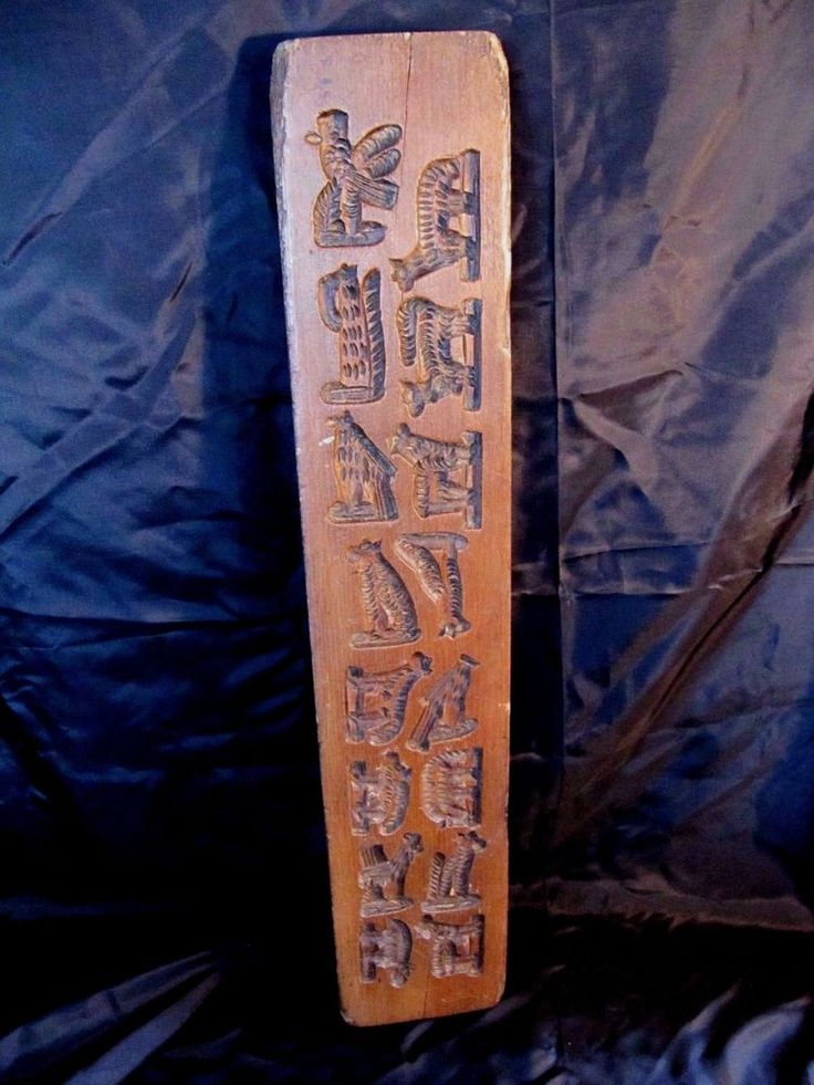 Antique Primitive Double Sided Cookie Candy Mold Wooden Springerle Folk Art