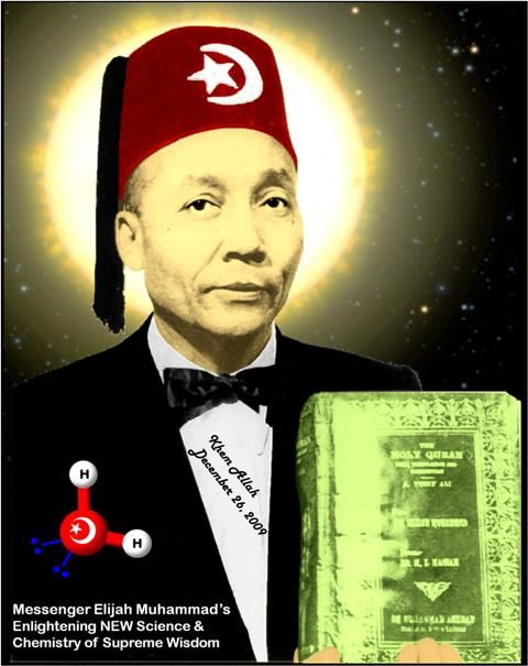 the nation of islams elijah muhammad Malcolm x had many achievements the voice for the nation of islam by elijah muhammad x holds up the nation of islams' newspaper, muhammad speaks.
