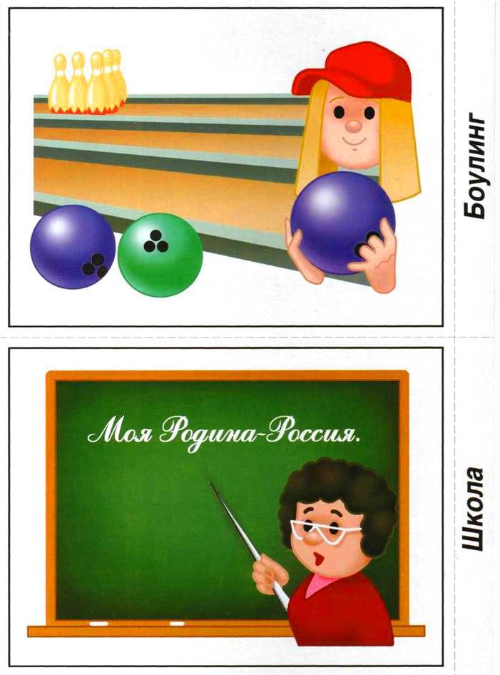 eroepenkaarten voor kleuters 5, preschool jobs cards, free printable