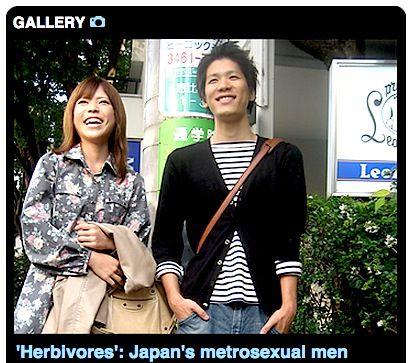 Apatia sexual japonesa ameaça economia globalArtigo completo aqui: http://www.5now.com.br/apatia-sexual-japonesa-ameaca-economia-global