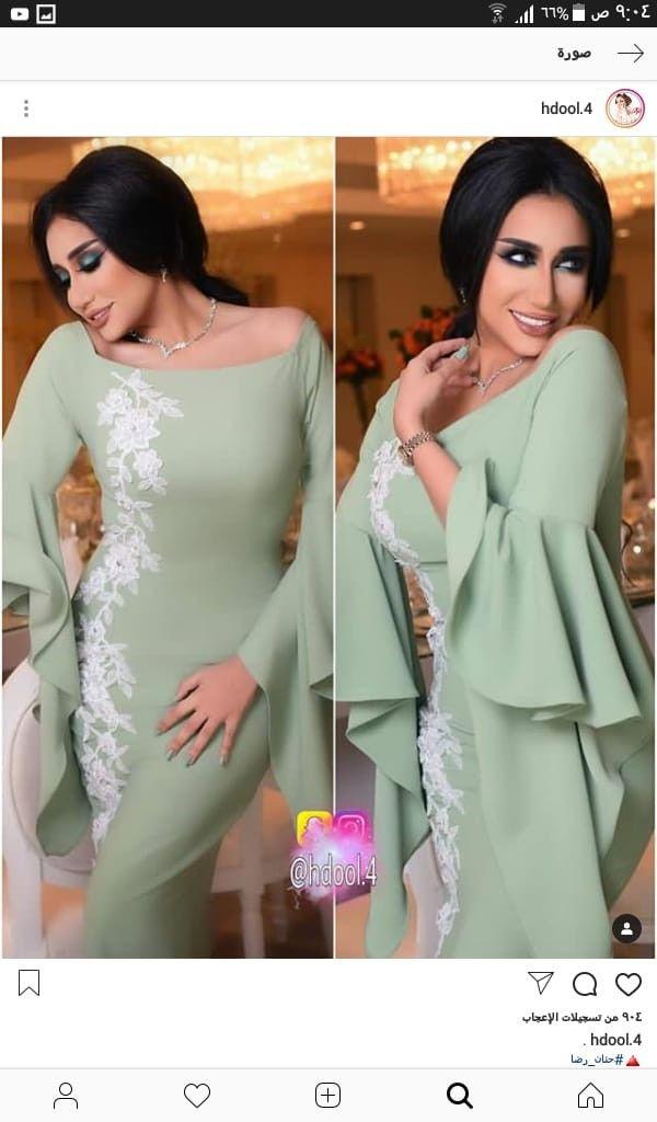Pin By Noha Khalaf On Fashion Fashion Dresses Formal Dresses