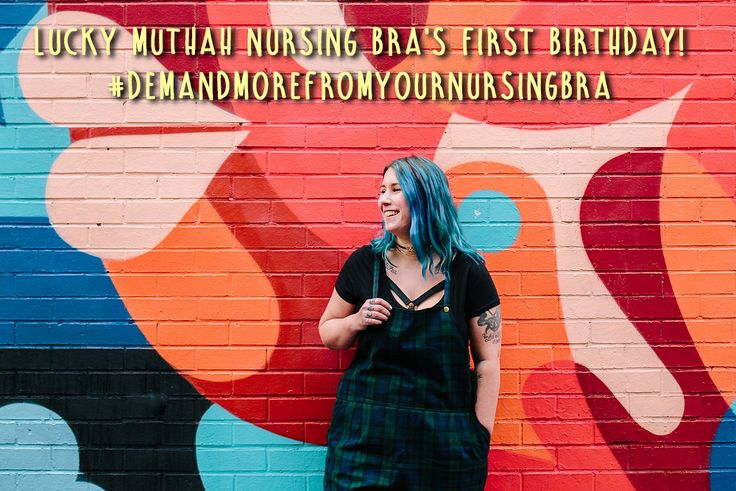 World Breastfeeding Week - Demand more from your nursing bra. ~ Nelly's Cupcakes