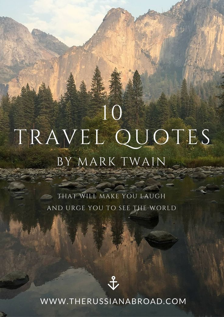 656 Best Travel Quotes Images On Pinterest Inspirational