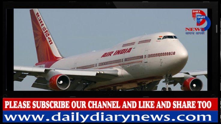Air India दे रहा है Senior Citizens को 50% का discount