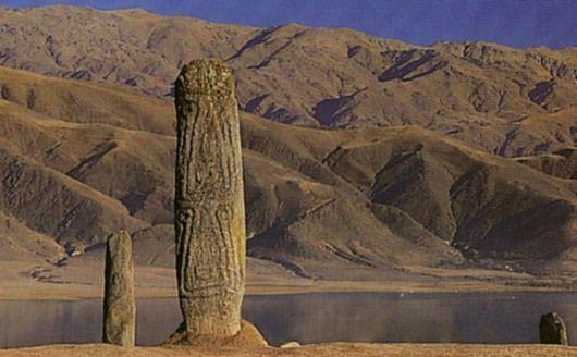 Reserva Arqueológica Los Menhires - Tafi del Valle - Tucumán - Argentina