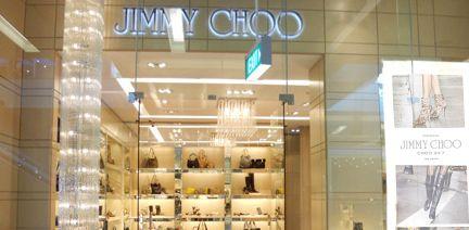 Shops in Sydney – Jimmy Choo. Hg2Sydney.com.