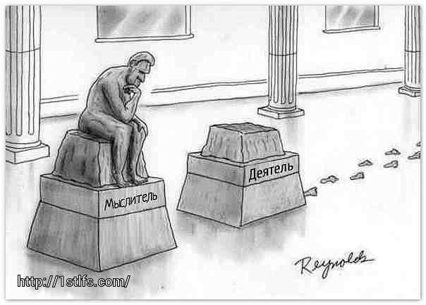 3 отличных совета от бизнес-тренера и предпринимателя Николая Волосянкова.  1. Хотите мой совет? Перестаньте читать книги по бизнесу. Просто делайте бизнес, узнавайте все на практике. Откройте свой сайт, сделайте первые продажи, заработайте первые деньги. Или потеряйте деньги, расстройтесь, плачьте, кричите, ругайтесь! Беситесь, радуйтесь, продавайте, уговаривайте, проигрывайте! Набирайтесь опыта, а не знаний других людей. А потом, когда у вас будет работать хотя бы 5 человек - начинайте…
