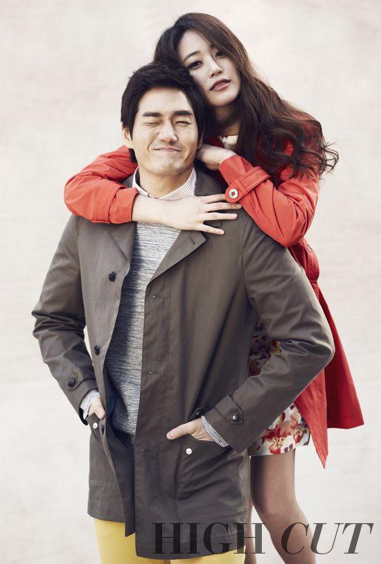 2014.02, High Cut, Vol. 119, Yoo Ji Tae, Kim Hyo Jin