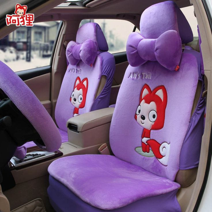 Popular Purple Seat Covers Buy Cheap Lots From