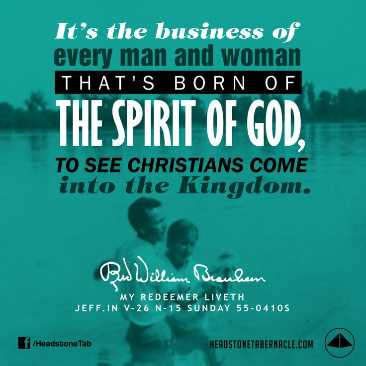 191 Best Images About Quotes On Pinterest: 191 Best Quotes From Rev. William Branham Images On
