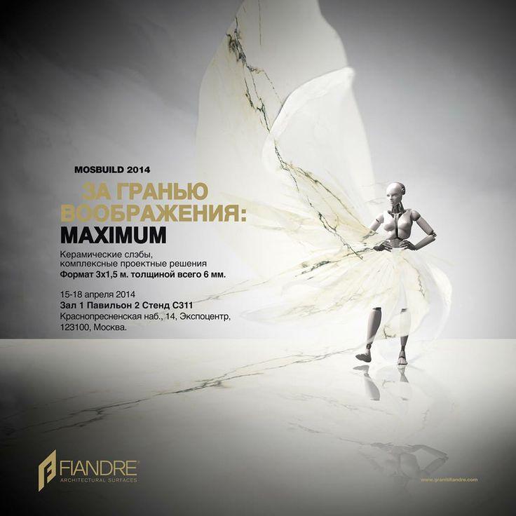 FIANDRE MAXIMUM MosBuild 2014