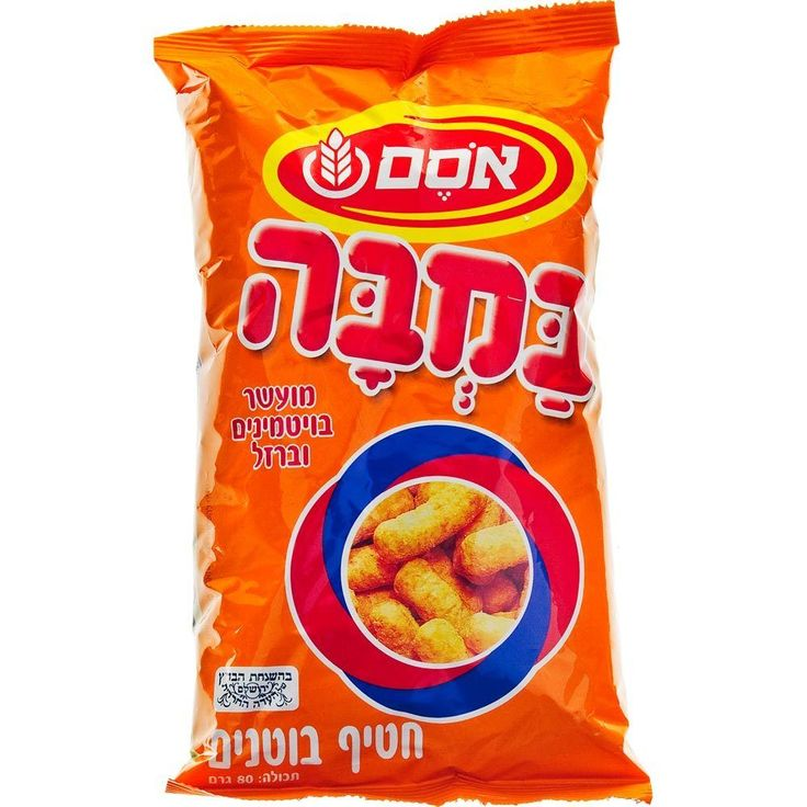 80 gr BAMBA Osem Corn Peanut Snack Food Kosher for Pesach Passover from Israel  #Osem
