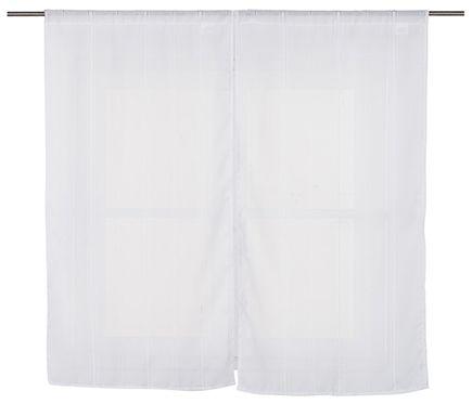 Visillo confeccionado NATCHICK BLANCO 20€ Conjunto de 2 visillos diseñados en color blanco, fabricados en poliéster 100%. Están confeccionados mediante pasabarras. Medidas 60 x 120 cm
