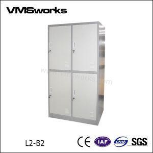 China KD Best selling  Fashion 4 Door Key Locker Manufacturers,Suppliers,Factory,Wholesale-Henan Vimasun Industry Co.,Ltd.