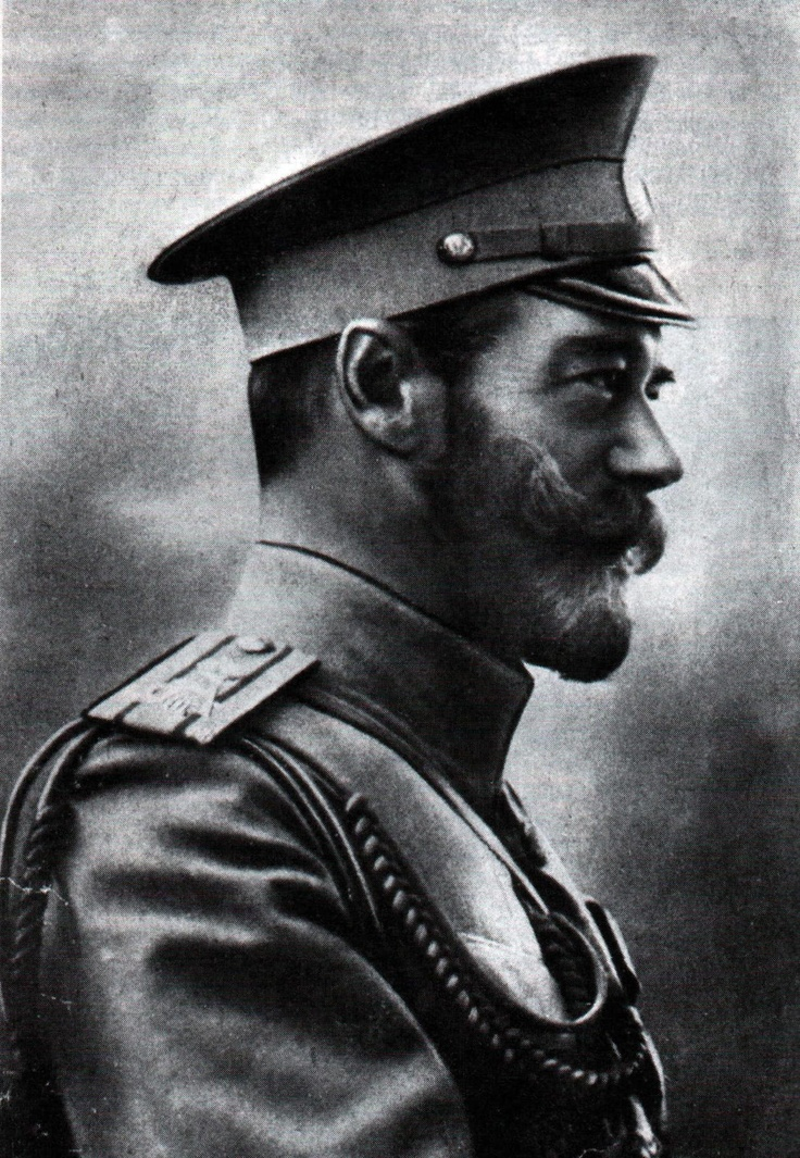 Tsar Nicholas II, Emperor of all the Russias