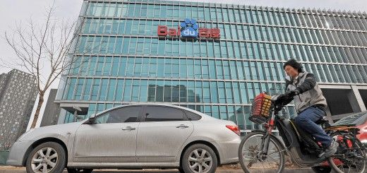 China's Baidu digs deeper into Thailand with release of PC Faster 2.0 optimization software
